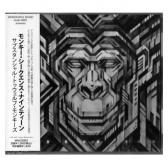 MONKEY_sequence.19 / Substantial 12 Monkeys