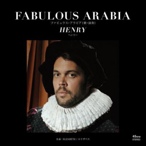 Music Video : FABULOUS ARABIA - HENRY